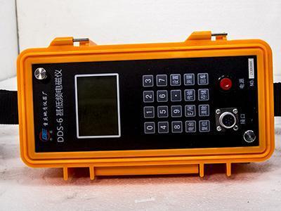 Electrical Method Instrument | Geological Equipment Manufacturer | CGEG